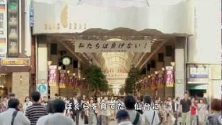 東日本大震災から3年。 「ぼくらを育てたこの町に虹を架けよう」を合い...