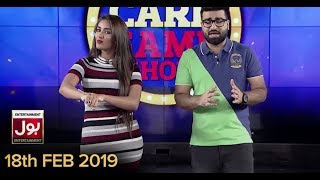Game Show Aisay Chalay Ga Card | Mathira & Faheem | 18th February 2019 | BOL News