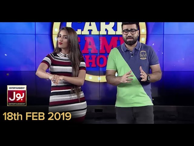 BOLwala Card Game Show | Game Show Aisay Chalay Ga Card | 18th February 2019 | BOL Entertainment