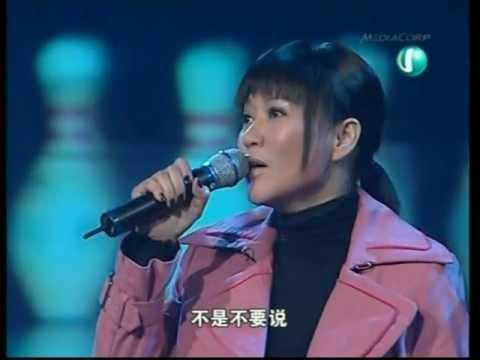 小飞鱼 - 如何对你说 - 邓妙华 - 新加坡创作歌曲 - Deng Miao Hua - Ru He Dui Ni Shuo