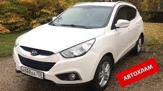видео Автомобили Hyundai: продажа и цены