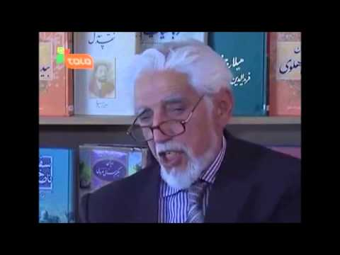 Origins of Old Persian (Avestan) With An Afghan Linguist - Part 1