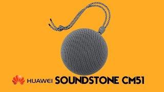 HUAWEI SOUNDSTONE CM51 | Review en español