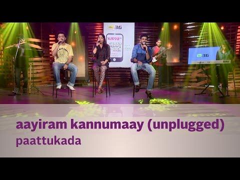 Aayiram Kannumaay (unplugged) - Pattukada (Kappa...