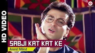Sabji Kat Kat Ke Full Video | Mere Sapno Ki Rani (1997) | Sanjay Kapoor & Shakti Kapoor