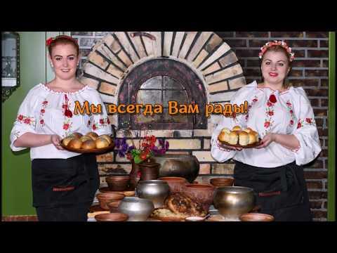 """Академия Отдыха представляет новое меню """"Бабушкина печь""""."""