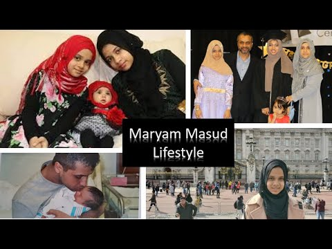 Maryam Masud Laam Lifestyle, Biography, Family, Facts & Favorite 2020