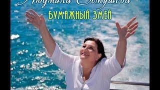 Музыкальный видеоклип на жестовом языке