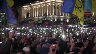Евромайдан 14.12.2013 (HD) - Океан Эльзы - Гимн Украины