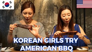 Korean Girls Try American BBQ  [Digitalsoju TV]
