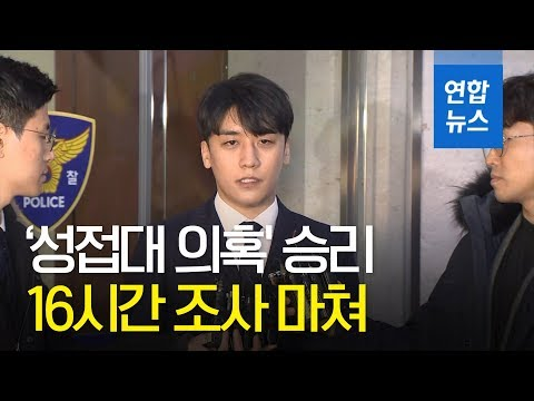 """'성접대 의혹' 승리 16시간 조사 마치고 귀가 """"입영 연기하겠다"""" / 연합뉴스 (Yonhapnews)"""