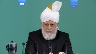 Bulgarian Translation: Friday Sermon 11 August 2017