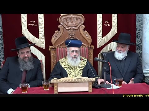 """פרשת ויגש תשע""""ט  - מרן הראש""""ל הרב יצחק יוסף שליט""""א - הלכות ברכת הדלקת נרות שבת  Rav Yitzchak Yosef"""