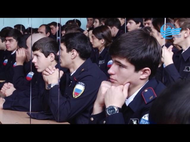 Торжественное мероприятие посвященное Дню полиции прошло в полицейском колледже г Каспийск