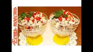 Вкусный салат с куриной печенью. Без майонеза/Salad with chicken liver