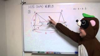 2014H26大阪府高校入試前期入学者選抜数学B3-2