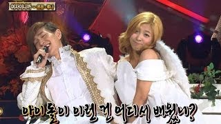 【TVPP】 Luna (f(x)) with Onew - Because I'm a girl, 루나(에프엑스) with 온유 - 여자이니까 @ Idol Star Trot Battle