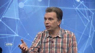 Игромания / Видео