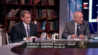 حوار د. مجدي يعقوب جراح القلب العالمي لـ كل يوم .. الجزء الثاني