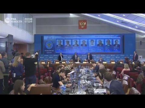 Объявление предварительных результатов голосования на выборах президента России