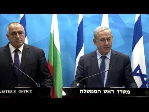 PM Netanyahu Meets Bulgarian Prime Minister Boyko Borissov