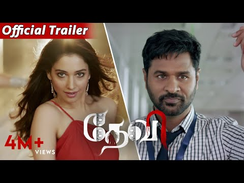 Devi(L) - Official Trailer | Prabhudeva |...