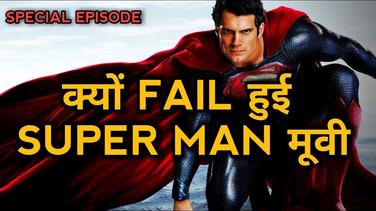 Download Why Superman franchise flop, super man return, man of steel, batman vs super man flop movie