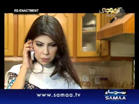 Khoji July 06, 2012 SAMAA TV 1/4