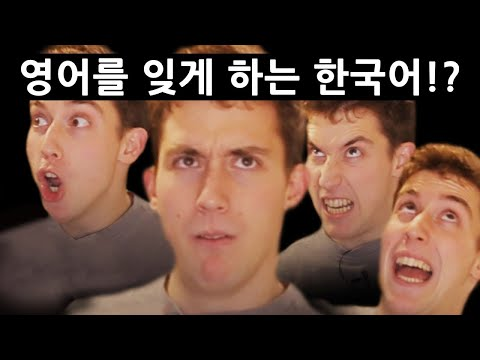 Learning Dates in Korean will make you forget English!?