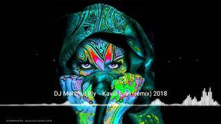 (Trance musıc) Dj Mahmut Ply - Kaval Sviri (orginal mix)