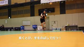 【朝日小学生新聞・スポーツ】2020のミカタ ハンドボール・サイドシュート