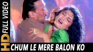 Chum Le Mere Balon Ko | Vinod Rathod, Poornima | Shapath 1997 HD Songs | Jackie Shroff, Ramya