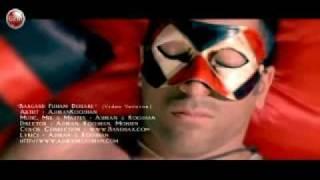 Best Iranian-Indian Electronic Music Ever Ashkan Kooshan  Bargard Pisham Dobareh