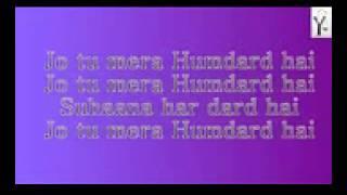 Hamdard karaoke