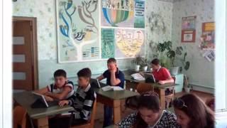 Учитель биологии Кулева Татьяна