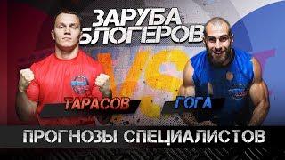 Прогнозы и ставки на спорт. Выигрыш 14 миллионов рублей.