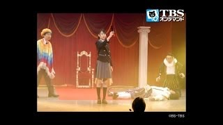 海(大政絢)のオープニングソング生歌で幕を開けた「ケータイ刑事文化祭」。...
