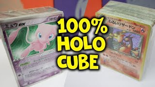 100% Holo Pokemon Card Mystery Cube - WE FINALLY GET THE REAL DEAL!