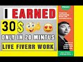 How I Earn $30 in 20 Mints | LIVE Animated Ad Work on Fiverr | Earn Money online in { Pakistan }