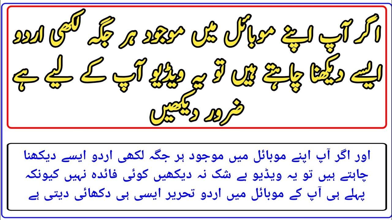 Noori Nastaleeq Font For Website
