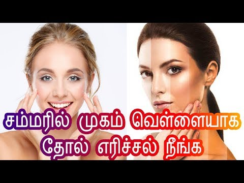 SUMMER WHITENING FACE PACK - MUGAM VELLAIYAGA -  BEAUTY TIPS