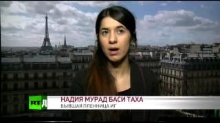 Рассказ бывшей пленницы боевиков ИГ Езидка  Надия Мурад из племени Мəндьки
