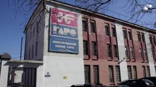 Ассоциация товаропроизводителей («Пароход онлайн») Великий Новгород