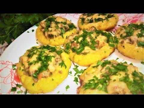 Блюдо из ОТВАРНОГО КАРТОФЕЛЯ или что приготовить из остатка картофельного пюре.