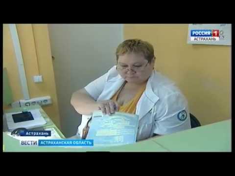 С 1 июля в России введен новый порядок выдачи листка нетрудоспособности