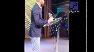 جوزيف عطيه خلال تسليمه جائزة افضل اغنية مصورة 2015 joseph attieh best clip song