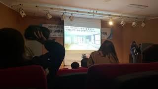 2019년 관광중국어과 제 13회 중국어 연극제 자중자…