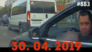 ☭★Подборка Аварий и ДТП/Russia Car Crash Compilation/#883/April 2019/#дтп#авария
