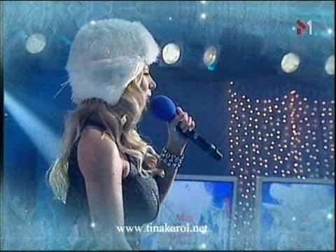 Тина Кароль - Новогодняя ( Новогоднее караоке)