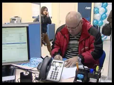 """Компания """"Газпромнефть-Челябинск"""" открыла новый офис"""
